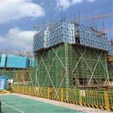 建筑工地楼层施工建筑爬架安全网厂家@建筑爬架网厂家