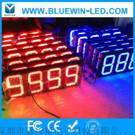 LED油价屏18inch出口马来西亚LED油价显示屏加油站LED数字屏  LED油价牌厂家
