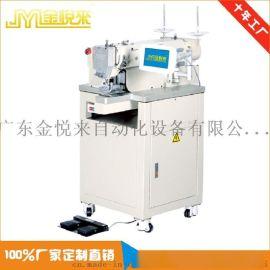 供應金悅來JYL-1302XY腰帶鎖扣機 工業針車 厚料縫制設備 廠家直銷
