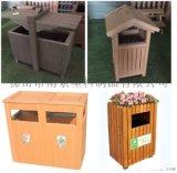 南景NJ020塑木公共垃级箱
