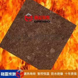 格雷米奧廠家直銷 發熱電地暖地磚 800*800電發熱地板磚 電地暖瓷磚