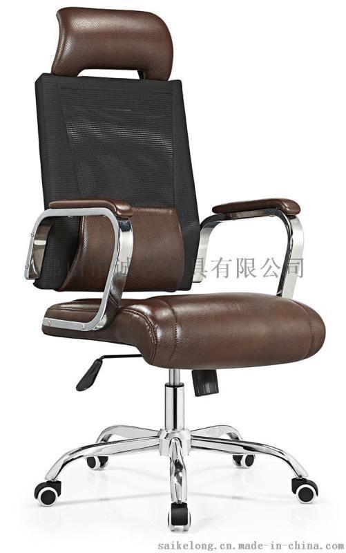 办公椅  现代办公椅  老板椅