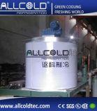讴科供应10T型海鲜水产/食品保鲜加工专用片冰机
