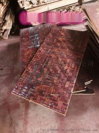 砖机竹胶板价位 砖机托板竹胶板厂家
