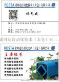 AOSTA张紧生产厂家橡胶弹性震动支撑