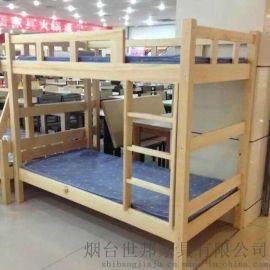 烟台儿童床  实木上下床