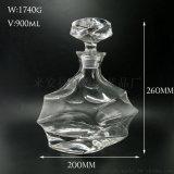 玻璃酒杯酒瓶套装水晶啤酒杯直销工艺品 礼品精美饰品家居摆