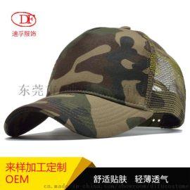定制軍人作戰網帽 夏季遮陽迷彩網帽子