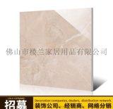 佛山微晶石瓷砖 微晶石地砖800x800 便宜瓷砖