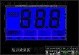 索利德SOLID-LCD,LCM