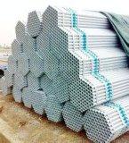 供應鍍鋅鋼管%¥#鍍鋅焊管¥{聊城魯銘}鍍鋅鋼管國標價格?
