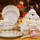 設計定制陶瓷食具(陶瓷碗陶瓷盤子碟子等)