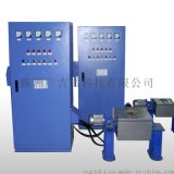 供应熔金炉 冶炼炉 炼金设备