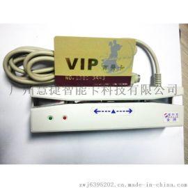 广州磁卡读卡器厂家供应SLE402U单二轨读卡器