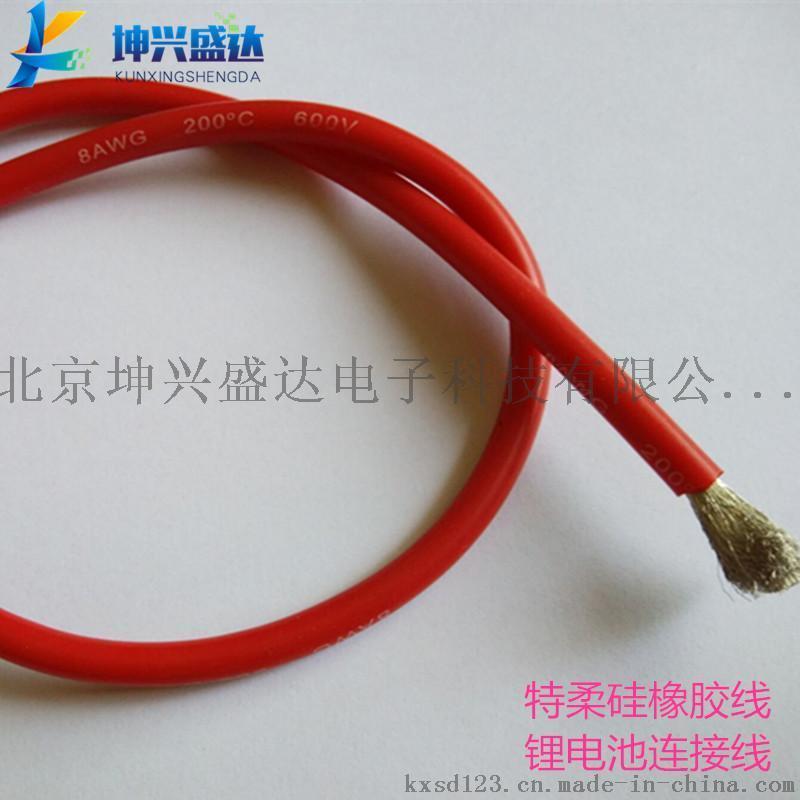 供应锂电池用超软硅橡胶电线8AWG 10AWG 12AWG 14AWG 16AWG 18AWG 20AWG超特柔硅橡胶电缆 航模无人机连接线