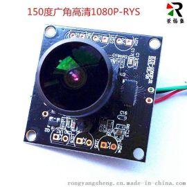 RYS-1080P廣角150度USB高清攝像頭