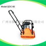 供应厂家直销勤达QDC-90汽油振动平板夯