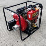 電啓動柴油污水泵4寸