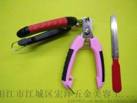 博匠牌寵物用品寵物指甲鉗寵物剪刀
