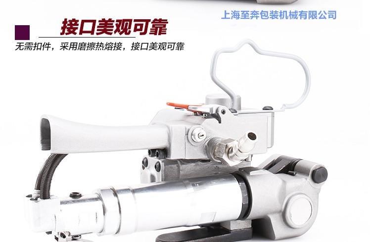 厂家直销A19型气动打包机手提免扣热熔塑钢带塑料全自动PET打包机