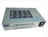 SUNDE/青島尚德SN-TR-12 土壤有機碳恆溫加熱器