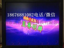 至尊明牌游戏机 8人至尊明牌游戏机价格 新款压分机 狮子机厂家 狮子机游戏机价格 广州游戏机厂家