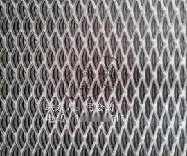 安平亿利达供应熨衣板钢板网菱形网
