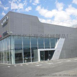 專業的產品專業的生廠廠商奧迪外牆穿孔板