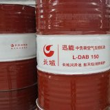 长城空压机油DAB150