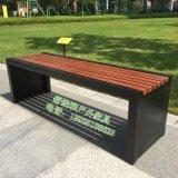 广州优质钢结构三人位无靠背公园椅