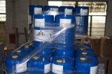 德国巴斯夫BASF(汽巴)原装进口UV光稳定剂TINUVIN292