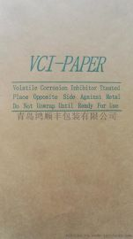 工业防锈纸AMPA70A