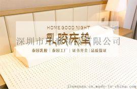 玮豪 乳胶床垫200X150X5CM 泰国乳胶工厂原装进口 代工招商批发代理