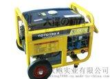 自带电源190A汽油发电电焊一体机