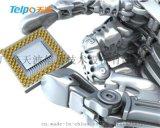 天波V100智慧IP電話機(IP)