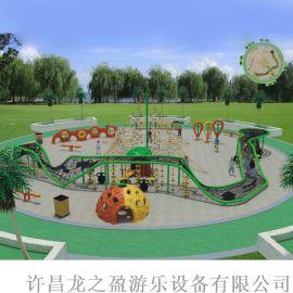 2018厂家直销 儿童游乐设备 户外体能乐园