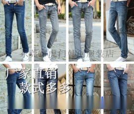 2018男裝新款直筒牛仔褲 韓版修身顯瘦牛仔褲