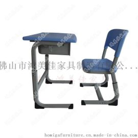 廠家定制學校桌椅,廣東塑鋼家具工廠批發價供應升降課桌椅