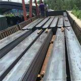 水池钢板止水带规格