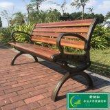 舒纳和供应TQ园林景观座椅|广场休闲座椅