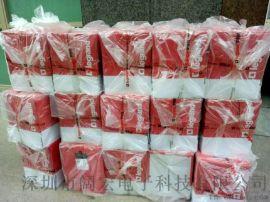 深圳TCL超五類網線供應商