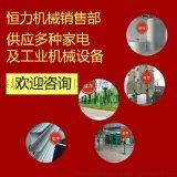 plg盘式连续干燥机 管道烘干设备