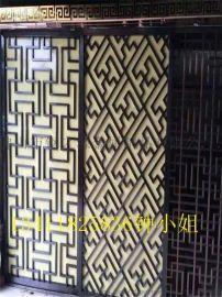 钢之源专业定制不锈钢屏风厂家,酒店黄古铜花格