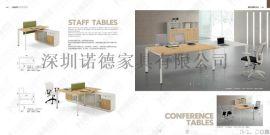 偉豪24FME208/1400x2400x750辦公桌