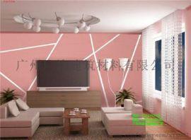 中涂仕硅藻泥:墙面装修好选择