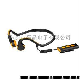 东莞耳机加工厂家 纳佰音 智能骨传导蓝牙耳机户外运动后挂式立体声骨感车载耳机