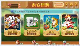 一款正宗的手機棋牌遊戲軟件開發選擇南通新軟
