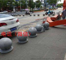 厂家直销花岗岩圆球挡车石厂家广场园林阻车石球路障