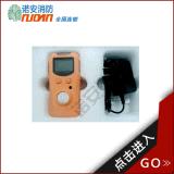 MG01-EX 便携式可燃气体检测仪 煤矿检测专用测定仪