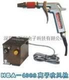 SIMCO防靜電離子風槍HBA-4000離子吹塵槍
